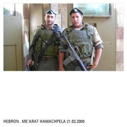 uniform48
